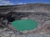 Krater wulkanu Santa Ana; Salwador